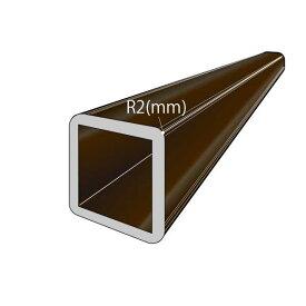 アルインコ R付 角パイプ 1本 寸法:50×50×1.6mm/長さ:1000mm ブロンズ(クリア付) 品番:HP303BS (四隅R2付・V溝1本付 (1面)) アルミ型材,汎用材,ALINCO ※合計1万円以上で送料無料
