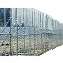 安全鋼板 クリアー 3m 1枚 透明樹脂仮囲い 送料別途 t=2.0mm 鋼板組み合わせ可能タイプ ポリカーボネイト 仮囲い鋼板 建設仮設資材 下…