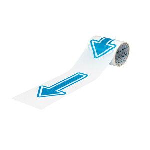 やじるし粘着テープ 655YJ-Blue リンレイテープ 12巻 100mm×10m 養生用ポリエステルクロステープ 注意喚起, 養生テープ 新型コロナウイルス対策 感染症対策支援,規制,誘導,イベント,整列,サイン,