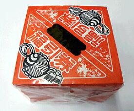 【三角くじ コヅチ 平判1000枚入】福引・抽選用品  三角くじ☆ 自分で作る三角くじ
