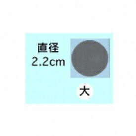 【スクラッチシール大】1シート104付