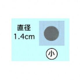 【スクラッチシール小】1シート104付