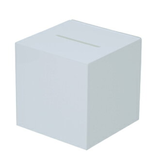 [White acrylic entry box] [Suggestion box / boxes]