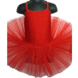 ワンストラップキャミソール・ 3段チュールスカート付(長) バレエ用品 舞台衣装