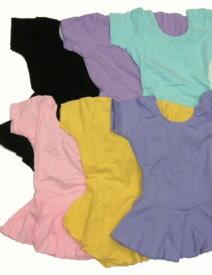 在庫処分 半袖パウダーカラーレオタード・スカート付  バレエ用品