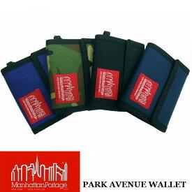 マンハッタンポーテージ MP1013 Park Avenue Wallet Manhattan Portage 財布 ウォレット