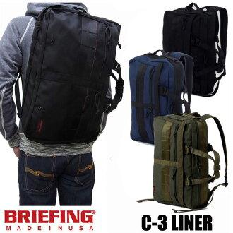 BRIEFING C-3 LINER 3WAY日包挎包简报C-3班车手提包