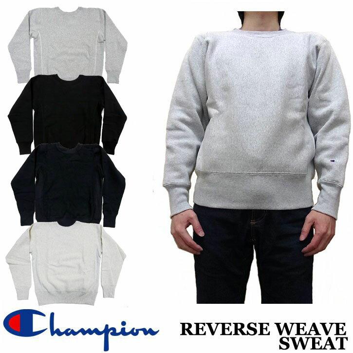 Champion リバースウィーブ スウェット 11.5oz 全4色 C3-W004 チャンピオン