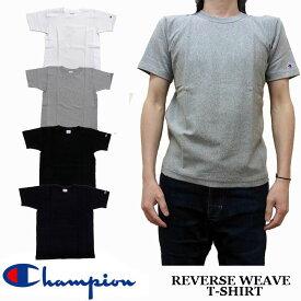 Champion REVERSE WEAVE T-SHIRT リバースウィーブ Tシャツ チャンピオン C3-X301 全4色