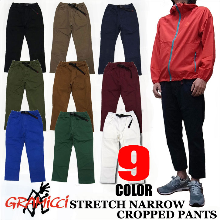 GRAMICCI STRETCH NARROW CROPPED PANTS 0820-NOJ 全9色 グラミチ ストレッチ ナロー クロップド パンツ
