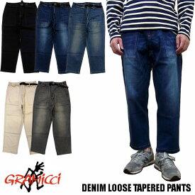 GRAMICCI DENIM LOOSE TAPERED PANTS 2002-DEJ 全4色 グラミチ ルーズテーパードパンツ クロップド クライミング パンツ メンズ