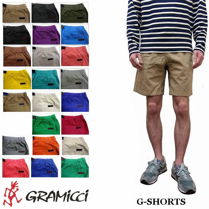 2018新作 GRAMICCI SHORTS 8117-56J グラミチ クライミング ショートパンツ 全12色 ハーフパンツ
