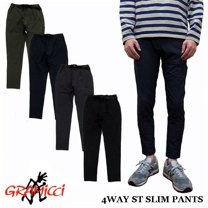GRAMICCI 4WAY ST SLIM PANTS 全4色 グラミチ 4WAYストレッチ スリム パンツ テーパード スキニー ナロー メンズ GMP-17F009