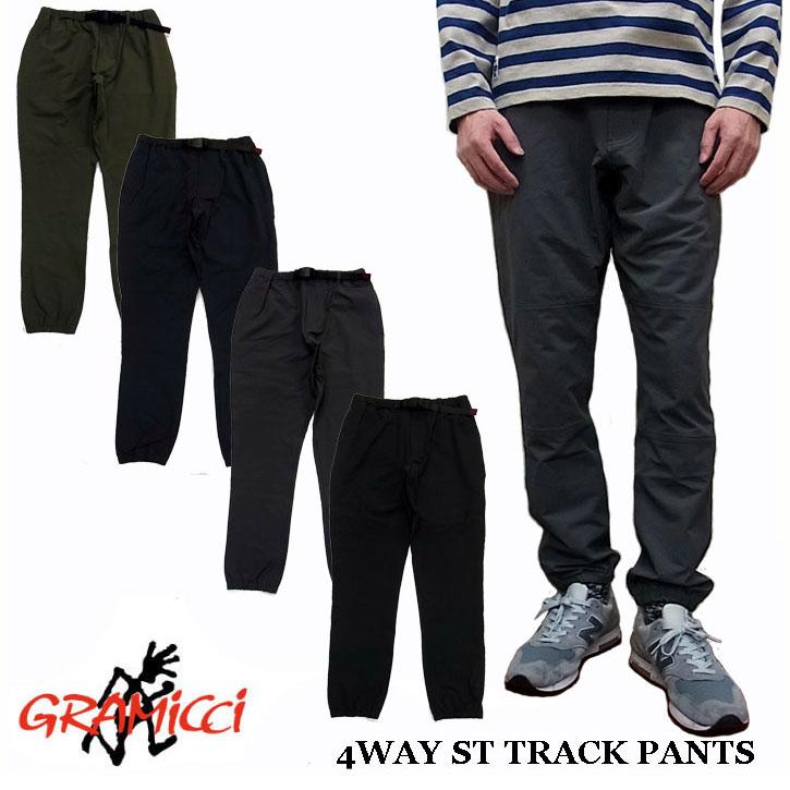 GRAMICCI 4WAY ST TRACK PANTS 全4色 グラミチ 4WAYストレッチ  トラックパンツ テーパード ジョガー アンクル メンズ GMP-17F011