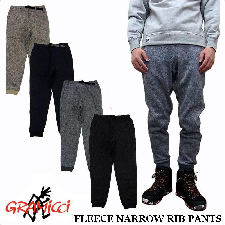GRAMICCI FLEECE NARROW RIB PANTS グラミチ フリース素材 リブ付き ナローパンツ 全4色 GUP-16F018