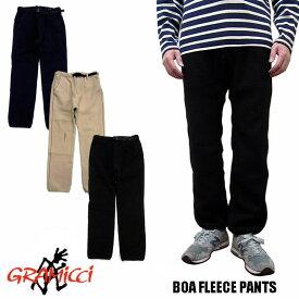 GRAMICCI BOA FLEECE PANTS グラミチ ボアフリース パンツ 全3色 GUP-19F037
