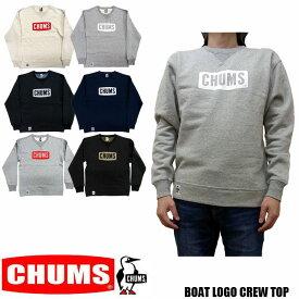 2019秋冬新作 CHUMS BOAT LOGO CREW TOP 全7色 メンズ チャムス ボートロゴ クルートップ スウェット CH00-1145