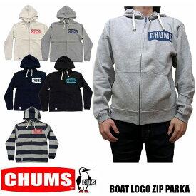 CHUMS BOAT LOGO ZIP PARKA 全5色 メンズ チャムス ロゴ  ジップアップ パーカー スウェット CH00-1146