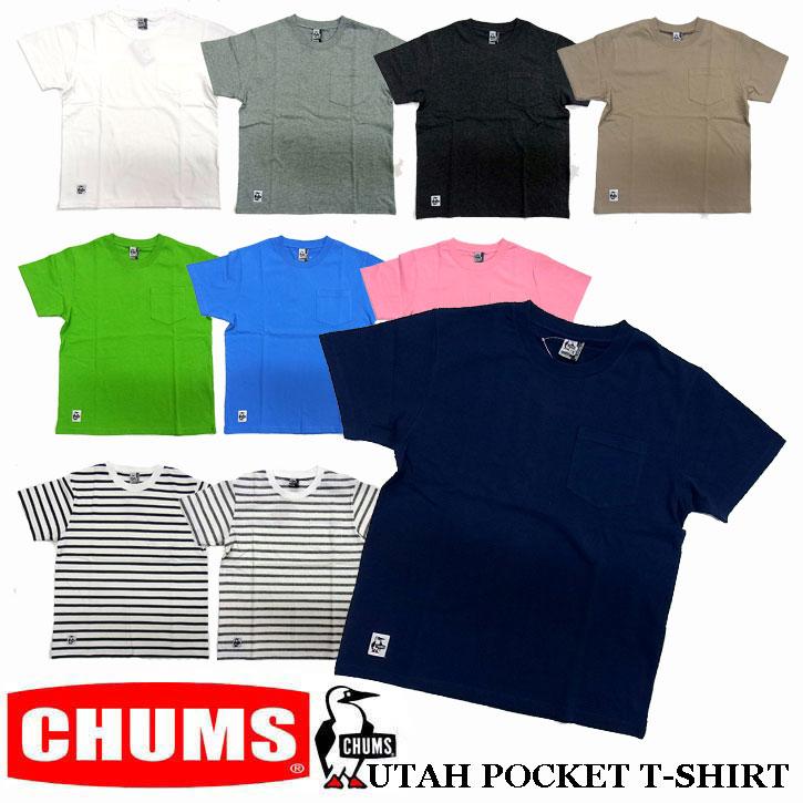2018新作 CHUMS UTAH POCKET T-SHIRT 全10色 メンズ チャムス ユタ ポケット付き Tシャツ CH01-1328