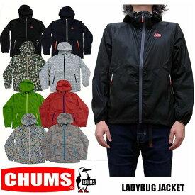CHUMS LADYBUG JACKET 全8色 チャムス レディバグジャケット マウンテンパーカー ライトシェル アノラック CH04-1075