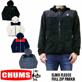2019秋冬新作 CHUMS ELMO FLEECE FULL ZIP PARKA 全5色 チャムス フリース エルモ フーディ フード付きジップアップフリース CH04-1169