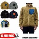 CHUMS BONDING FLEECE JACKET メンズ チャムス ボンディング フリース ジャケット CH04-1242