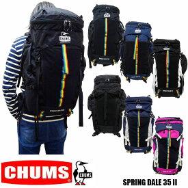 a43eb3912258 CHUMS SPRING DALE 35 2 チャムス スプリングデール リュック バックパック ch60-2215