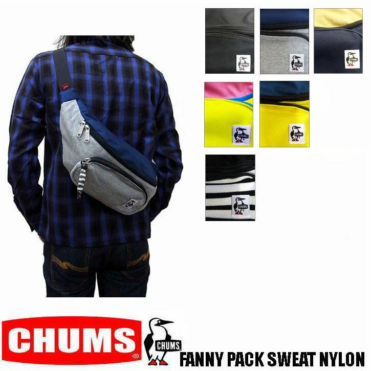 2019新色 CHUMS FANNY PACK SWEAT NYLON 全6色 CH60-2677 CH60-0685 チャムス スウェット×ナイロン素材 ウエストポーチ ボディーバッグ ショルダーバッグ 男女兼用 ユニセックス