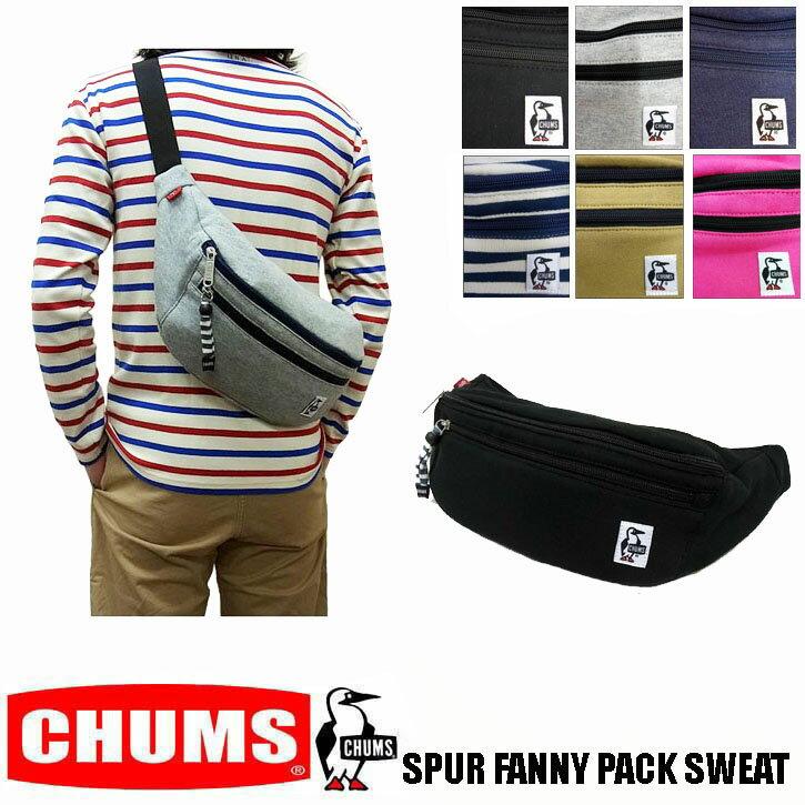 CHUMS SPUR FANNY PACK SWEAT チャムス スウェット ウエストポーチ ボディーバッグ ショルダーバッグ 男女兼用 ユニセックス CH60-2700 CH60-0626