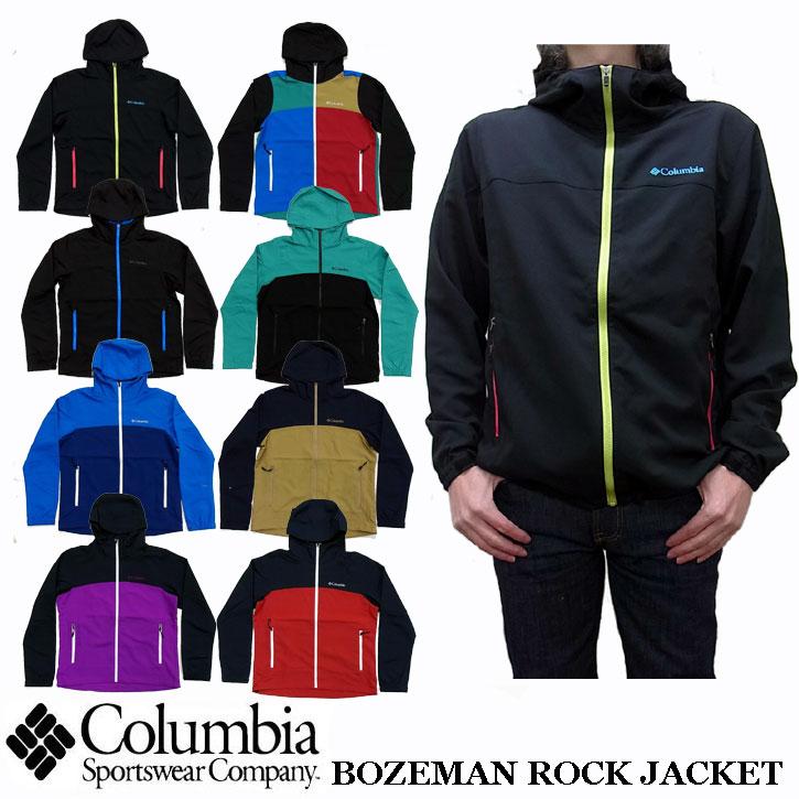 2018新作 Columbia BOZEMAN ROCK JACKET 全8色 PM3386 コロンビア ボーズマンロックジャケット ナイロンジャケット  マウンテンパーカー