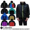 2018新作 Columbia BOZEMAN ROCK JACKET 全8色 PM3386 コロンビア ボーズマンロックジャケット ナイロンジャケット  マウ...