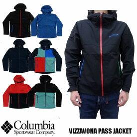 Columbia VIZZAVONA PASS JACKET ヴィザヴォナパスジャケット PM3427 全6色 コロンビア ナイロンジャケット  マウンテンパーカー