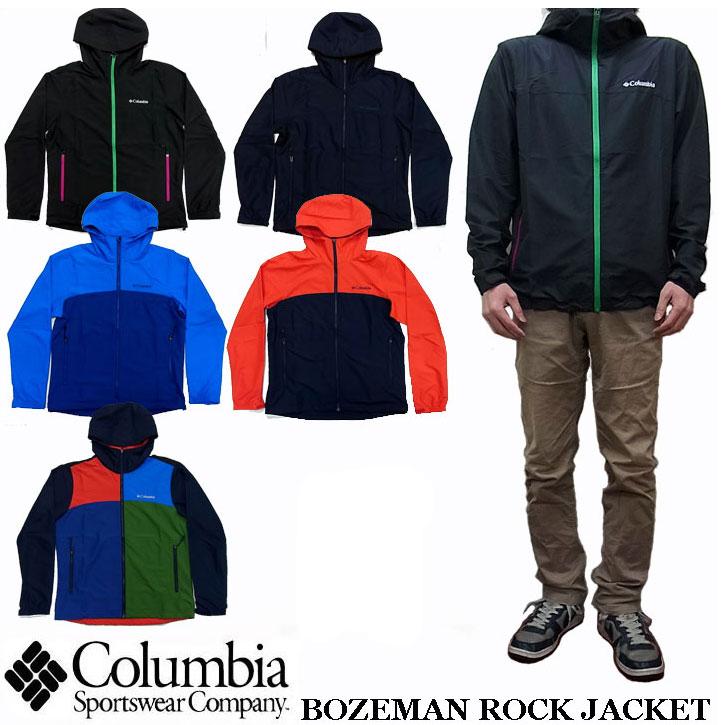 Columbia BOZEMAN ROCK JACKET 全5色 PM3713 コロンビア ボーズマンロックジャケット ナイロンジャケット  マウンテンパーカー