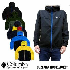 2019新作 Columbia BOZEMAN ROCK JACKET 全5色 PM3734 コロンビア ボーズマンロックジャケット ナイロンジャケット  マウンテンパーカー
