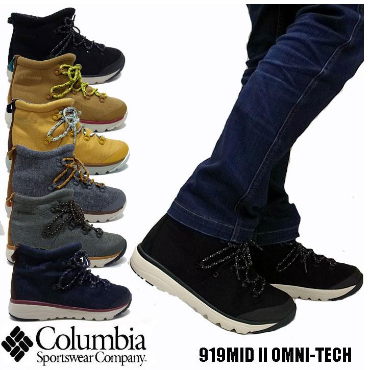 2017秋冬新作 COLUMBIA 919 MID II OMNI-TECH 全6色 YU3905 メンズ レディース コロンビア クイック ミッド オムニテック ブーツ