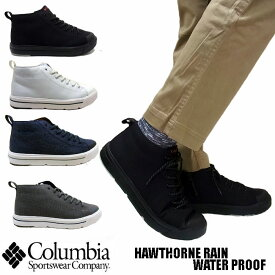COLUMBIA HAWTHORNE RAIN WATER PROOF 全4色 YU3941 メンズ レディース コロンビア ホーソンレイン ウォータープルーフ シューズ スニーカー ブーツ