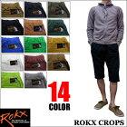 【送料無料】【レビューを書いて8%OFF】2015新作Rokx【ロックス】ROKXCROPS全14色クライミングパンツクロップドパンツショートパンツGRAMICCI好きにも!!
