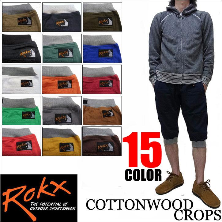 Rokx【ロックス】 ROKX COTTONWOOD CROPS 全15色 クライミングパンツ クロップドパンツ ショートパンツ アスレティック GRAMICCI好きにも!!