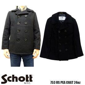 Schott 753US PEA COAT 24oz 全2色 ショット スリムフィット ピーコート 7118