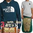 ノースフェイスTシャツ福袋メンズ3枚セットUSAモデルTHENorthFace半袖Tシャツ3点セット送料無料メンズ福袋