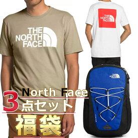 ノースフェイス Tシャツ リュック 福袋 メンズ 3点セット USAモデル THE North Face 送料無料 メンズ ブランド 福袋 お得なリュック、Tシャツ2点の3点セット 取寄