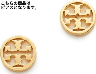 Get Cdn Tory Burch Logo Circle Stud Earrings