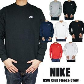 NIKE ナイキ トレーナー メンズ 裏起毛 スウェット トレーナー クラブ フリース クルー ブラック ホワイト Nike NSW Club Fleece Crew XS-3XL 大きいサイズ ペアルック カップル 親子