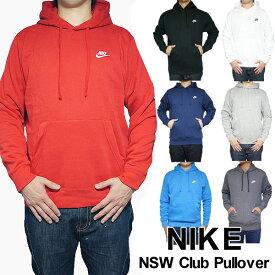 NIKE パーカー ナイキ メンズ 裏起毛 スウェットパーカー クラブ プルオーバー フーディ 大きいサイズ XS-XXXL NSW Club Fleece Pullover Hoodie