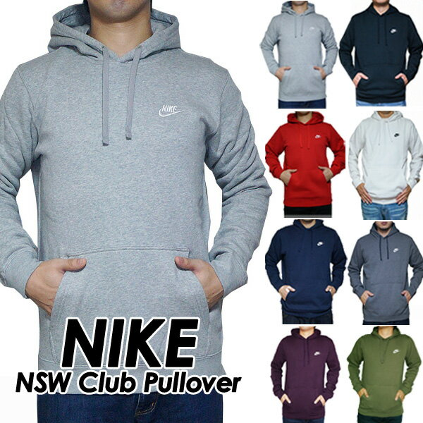 NIKE パーカー ナイキ メンズ 裏起毛 スウェットパーカー クラブ プルオーバー フーディ NSW Club Fleece Pullover Hoodie あす楽対応 【コンビニ受取対応商品】