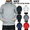 Nike 804389 n 1