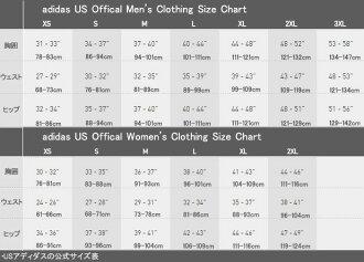 adidas trackpants size chart: Jetrag rakuten ichiba shop rakuten global market adidas track