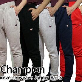チャンピオン スウェットパンツ メンズ リバースウィーブ ジョガーパンツ Champion Men's reverse weave Jogger Pants