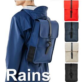 RAINS レインズ リュック ミニ バックパック 防水バッグ 8.5L Rains Mini Backpack 1280