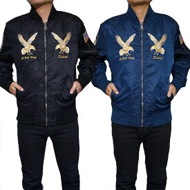 Schott ショット MA-1 ジャケット フライトジャケット 刺繍 ミリタリー Schott NYC MA-1 Nylon Flight Jacket